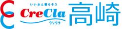 クリクラ高崎